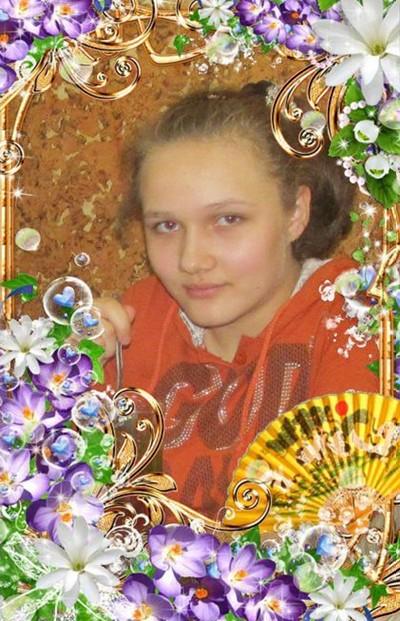 Анюта Гущина