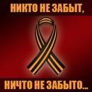 Фотоальбом Ильи Дронова