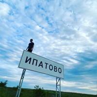 Довгалёв Егор