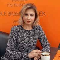 Фотография Катерины Кузьминой ВКонтакте