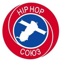 Логотип Hip Hop Союз