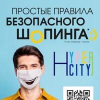 hyper_city