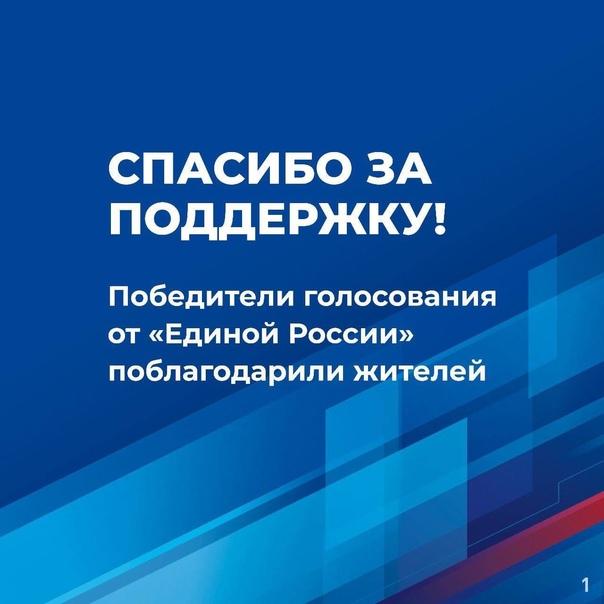 Жители Самарской области выбрали новый состав Губе...