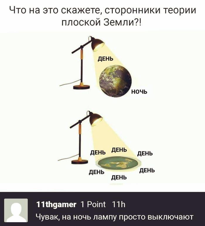 Земля - плоская. Шар - глобальный обман сатанистов илюминатов. JX-wCYgHqXQ