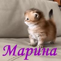 Морозова Марина