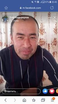 Чотонов Камчы