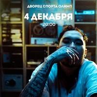 Логотип СКРИПТОНИТ /4 декабря / Краснодар