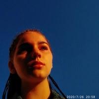 Личная фотография Екатерины Мартыновой