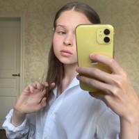 Панкова Маша