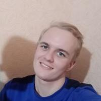Dima Gurov