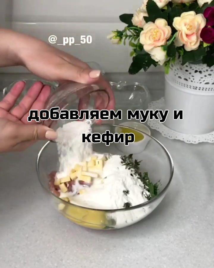 Рубленные котлеты с сыром