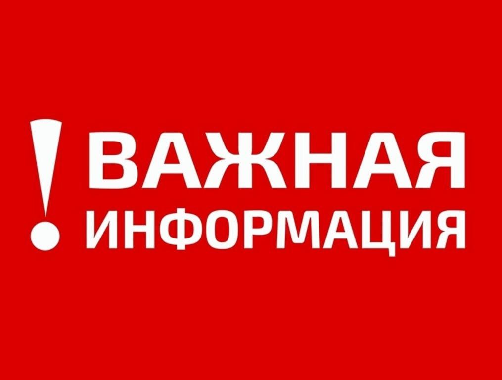 В Саратовской области в беззаявительном порядке продлена выплата пособия на детей в возрасте до 16-ти лет