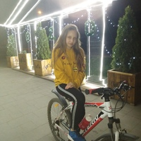Виктория Аравина