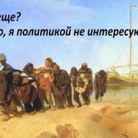 Бенкалюк Сергей
