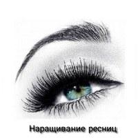 Фото Элеоноры Иванович