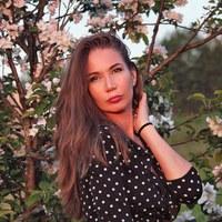 Фотография Натальи Трофимовой