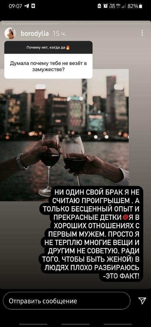 Ксения Бородина отвечает на вопросы