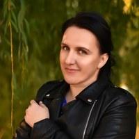 Фотография анкеты Александры Сашиной ВКонтакте
