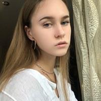 Диана Февралёва