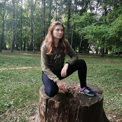 Софья Новоселова