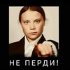 Вася Кремнев