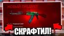Реддер Роман   Екатеринбург   29