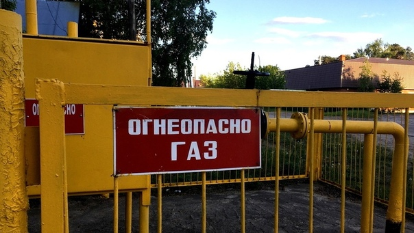 Нижегородка чуть не взорвала газопровод, пытаясь о...