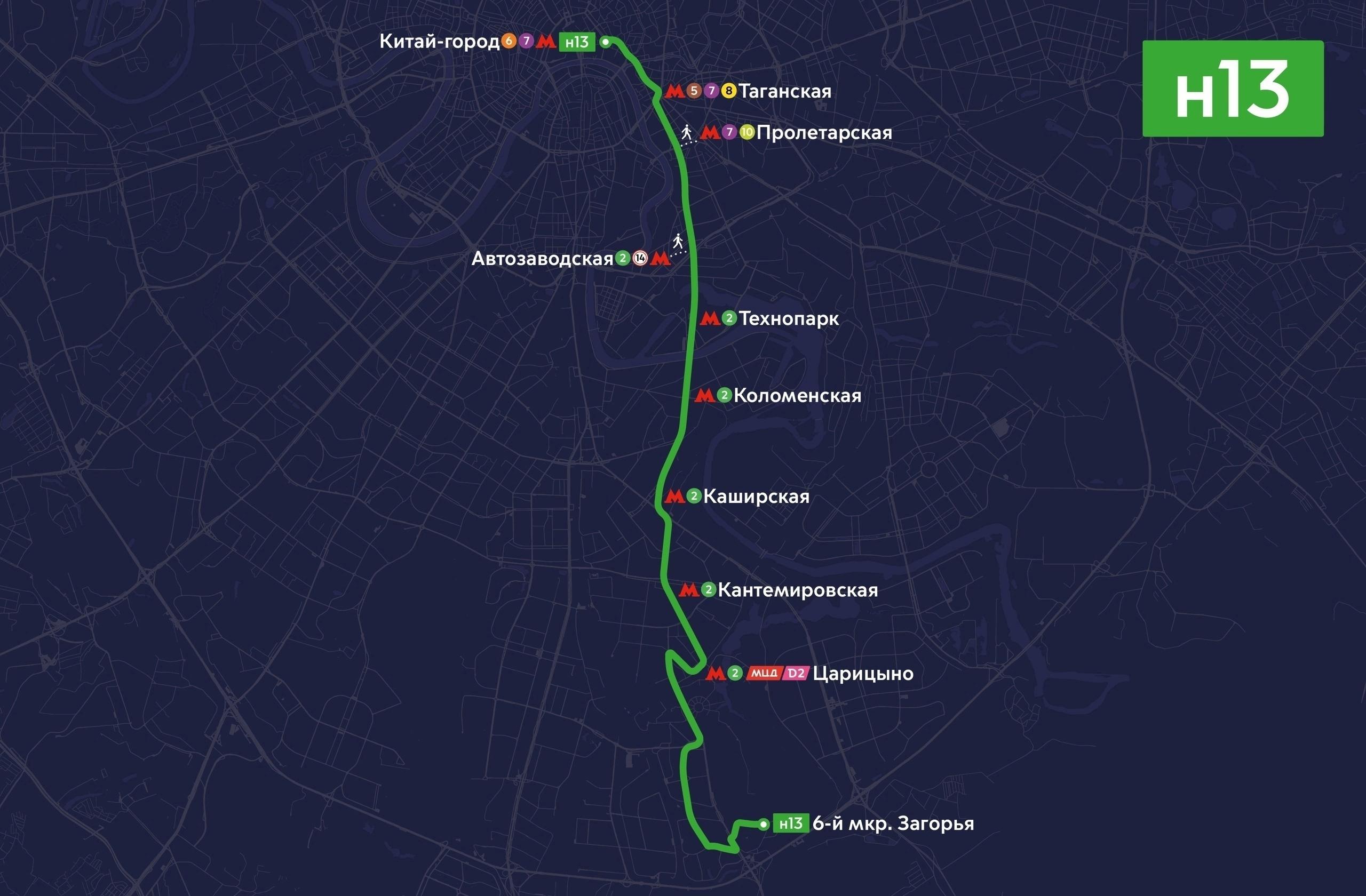 Московские ночные маршруты
