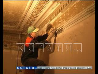 Сроки ремонта литературного музея оказались под угрозой из-за денежных споров подрядчика и рабочих