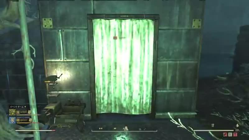 Как открывается новая занавеска из Атомной лавки