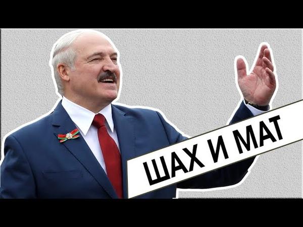💣Лукашенко пошел на крайние меры Тихановская громит на БТ Выборы 2020