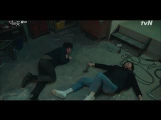 200805 The Flower of Evil (악의 꽃). Episode 3 Nayoung