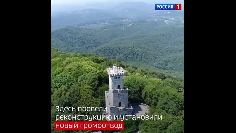 Башня на горе Ахун снова открыта