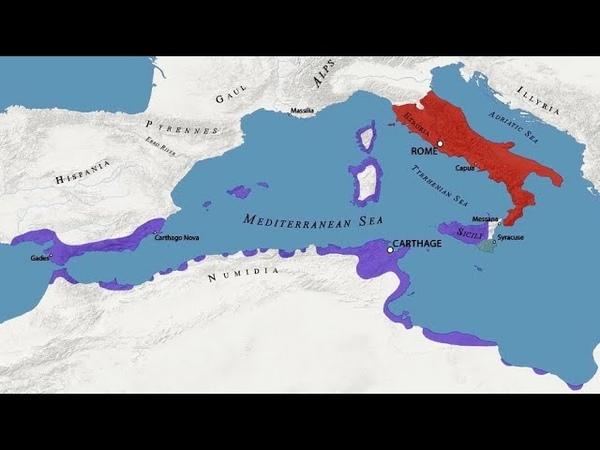 Андрей Школьников про смешанные типы держав кем стал Древний Рим после победы над Карфагеном