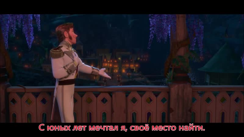 Анна и Ханс Это моя Любовь