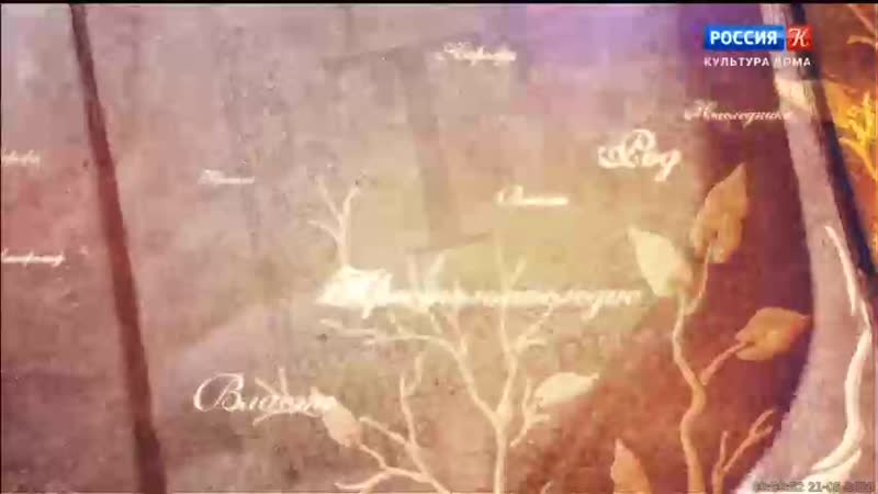 21.05.2020 0735мск SD360 ``Другие Романовы``.Док.сериал.(Россия,2019-2020г.г.)``Праздник на краю пропасти``.