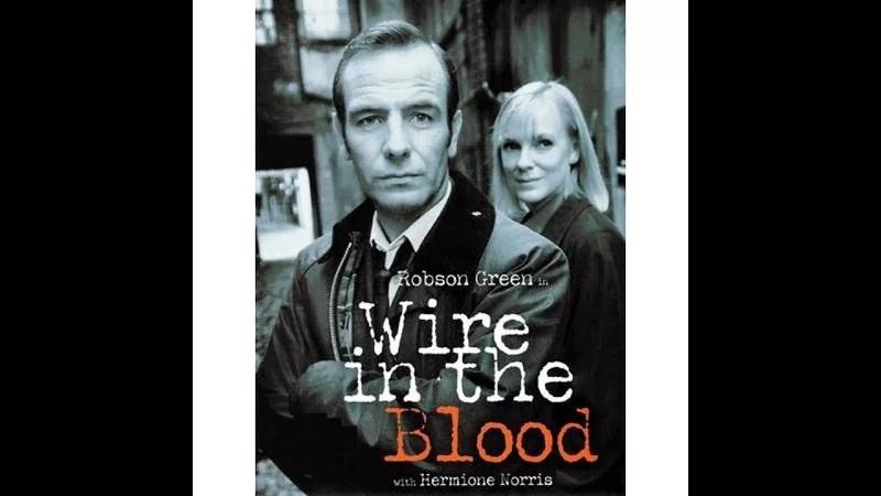 Тугая струна 5 сезон 2 серия триллер детектив криминал 2002 Великобритания
