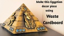 Pyramid home decor Egyptian theme art and craft best out of waste