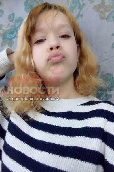 Дети напились суррогата Кировск, что в Ленинградской области, потрясен трагической смертью 14-летней Саши. Вечером 17 мая девочка с 16-летним другом и 15-летней одноклассницей пришла в бесхозный