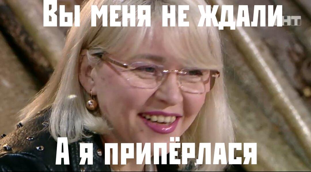 Мама Таня вернулась на проект