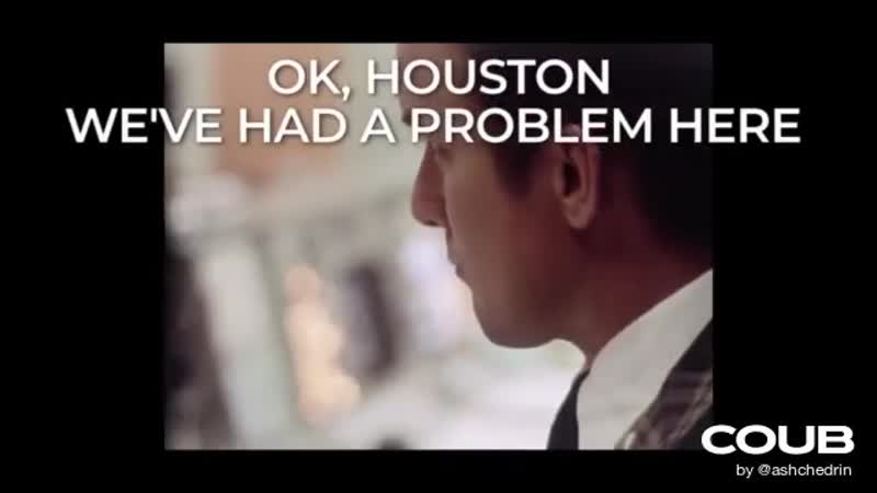 Apollo 13 'Houston We've Had a Problem'