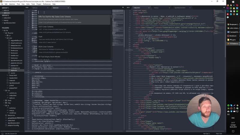 Sublime Text 3 настройка установка плагины Sublime Text 3 видео обучение Фрилансер по жизни