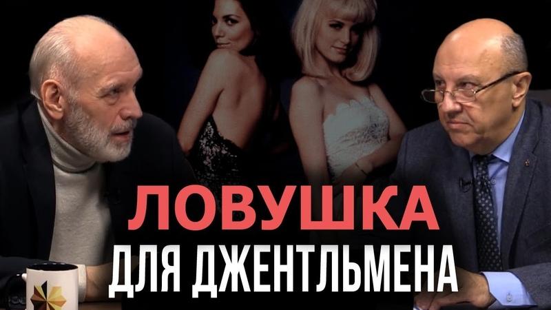 Неудобная правда о мировой аристократии А Фурсов Г Соколов