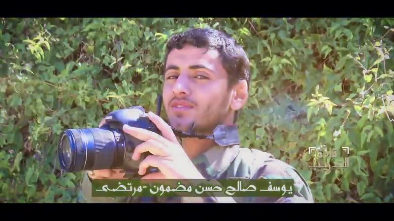 Шахиды Йемена