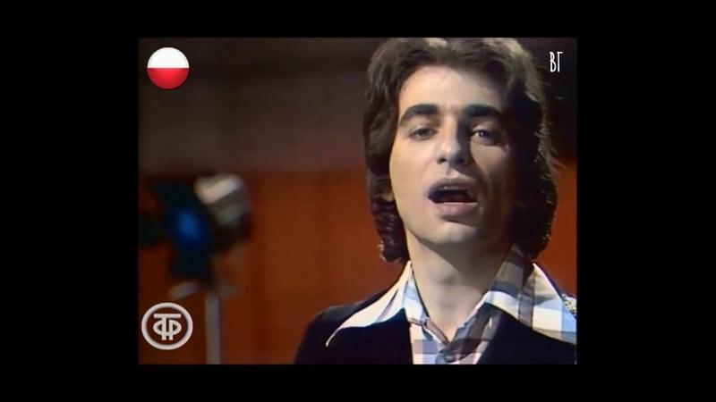 Червоне гитары Добрый день Czerwone Gitary Mam dobry dzien русские субтитры