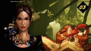 Lara Croft GO #03 - ДОХЛАЯ ЗМЕЯ И БОЛЬШОЙ ПОБЕГ