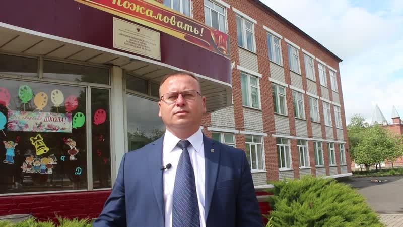 Директор школы Шаповалов Сергей Владимирович МБОУ СОШ с Орлик дает последний звонок