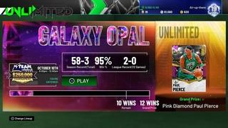 Решающая игра за PD Paul Pierce NBA 2K21
