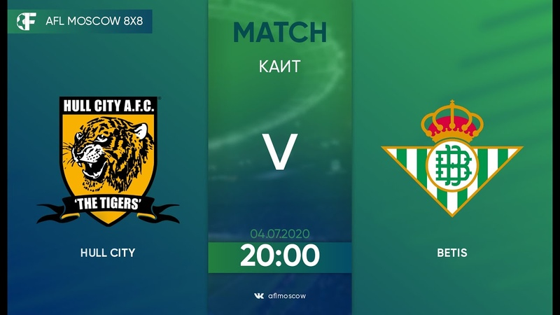 AFL20 Euroleague A2 Day 2 Hull City Betis
