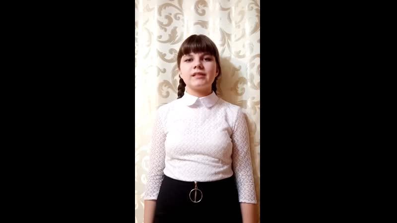 Туманова Ульяна-Чулочки